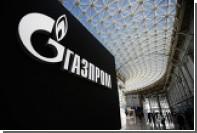«Газпром» оспорил решение киевского суда о штрафе в 6,8 миллиарда долларов