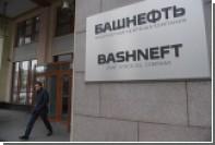 Газета узнала об оставленных без премии топ-менеджерах «Башнефти»