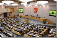 ТПП инициировала ряд важных для бизнеса законодательных поправок