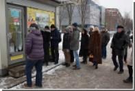 «Столото» в Новый год разыграет один миллиард рублей