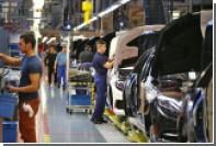 В Daimler рассказали о причинах выбора Подмосковья для строительства завода