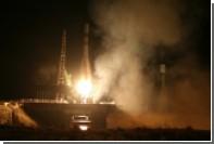 В Туве обнаружен обломок корабля «Прогресс»