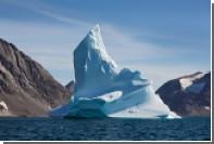Раскрыты подробности о прошлом крупнейшего острова Земли