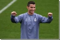 Роналду в четвертый раз получил «Золотой мяч»