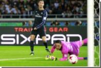 Китайский клуб предложил за Роналду 300 миллионов евро