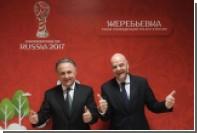 СМИ сообщили о начале расследования ФИФА в отношении Мутко