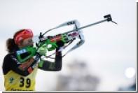 Немка Дальмайер выиграла гонку преследования на этапе КМ по биатлону в Поклюке
