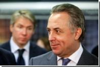 Мутко заявил о желании СБР получить компенсацию за отказ от проведения этапа КМ