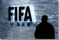 Бывший директор ФИФА по развитию признался в коррупции