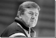 Умер заслуженный тренер СССР по хоккею