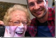 Владимир Кличко встретился со 110-летней фанаткой