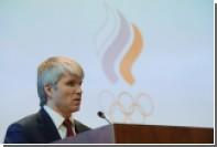 Министр спорта России прокомментировал лишение Сочи ЧМ по бобслею и скелетону