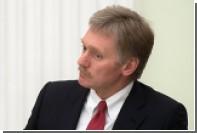 В Кремле пообещали ознакомиться с новым докладом Макларена