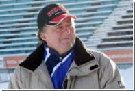 Бывшего тренера сборной России по хоккею с мячом дисквалифицировали на 2,5 года