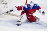 Канадские СМИ назвали лучших игроков молодежной сборной России по хоккею