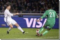 «Реал» стал чемпионом мира среди клубов