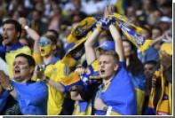 ФИФА завела дело на сборную Украины за выкрикивание фанатами нацистских лозунгов