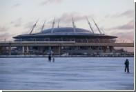 Ростехнадзор выдал положительное заключение по новому стадиону «Зенита»