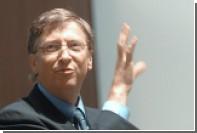 Билл Гейтс призвал прочитать книги про бедность и комика-трансвестита